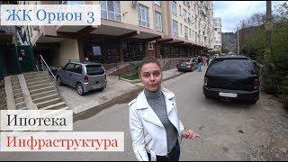 Квартиры в Сочи по доступным ценам / Где купить квартиру в Сочи с документами? / Недвижимость в Сочи