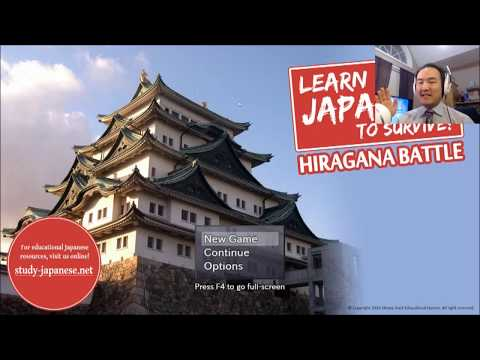 LotusCrane reviews Learn Japanese to Survive! Hiragana Battle