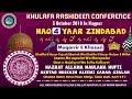 HAQ 4 YAAR ZINDABAD || HAZRAT ALLAMA MUFTI AKHTAR HUSSAIN ALEEMI Sahab Qiblah