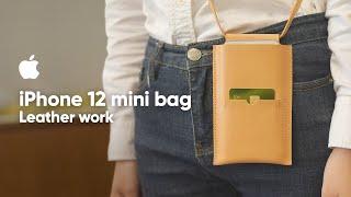 핸드폰 가방 만들기, Moblie bag, Phone …