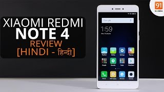 Xiaomi Redmi Note 4: Review   Features   Price Hindi हिन्दी