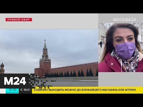 В Москве ввели дополнительные ограничения на передвижение граждан - Москва 24