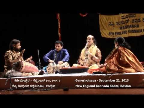 Saamaja Varagamana by Kalaimamani Padmashree Dr. Kadri Gopalnath