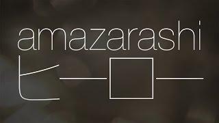 amazarashi 『ヒーロー』 ドラマ「銀と金」主題歌 ~amazarashi 秋田ひ...