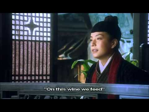 •.• Streaming Online Chinese Odyssey 2002 (2002)
