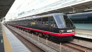 【黒船電車】伊豆急行2100系R-4編成 伊豆高原行き 熱海駅発車
