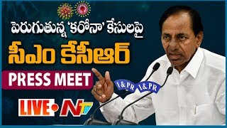 CM KCR LIVE on Coronavirus Effect | CM KCR Press Meet LIVE | NTV LIVE