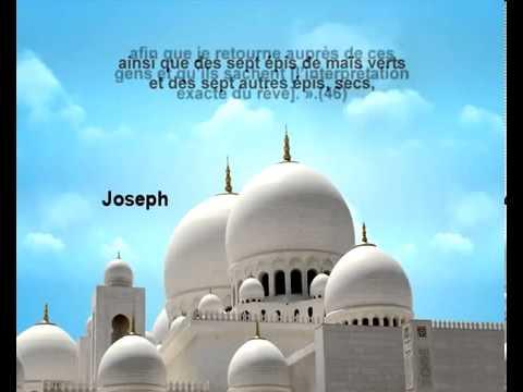 12   Joseph   French   Mishary AlAfasy