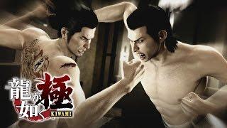 Ryu ga Gotoku Kiwami - Final Boss - Akira Nishiki thumbnail