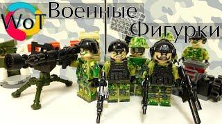 Военные Лего Минифигурки, Американцы с Алиэкспресс K101