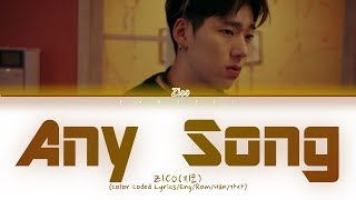 Gambar cover ZICO (지코) - Any song (아무노래) (Color Coded Lyrics/Eng/Rom/Han/가사)