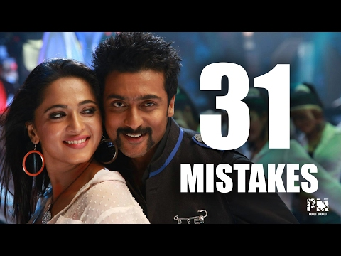 31 mistakes in Singam 2 you didn't notice