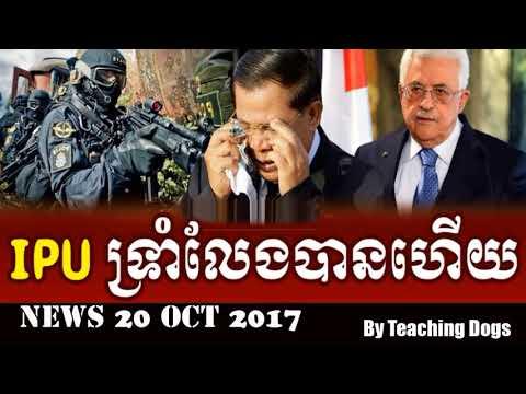 Cambodia Hot News: VOD Voice of Democracy Radio Khmer Evening Friday 10/20/2017