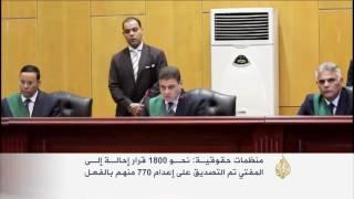 تنديد حقوقي بأحكام الإعدام في مصر