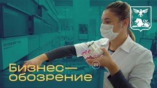 Наличие лекарств в аптеках Белгородской области