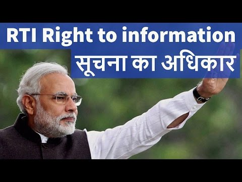 RTI Right to information act - सूचना का अधिकार - Suggested changes