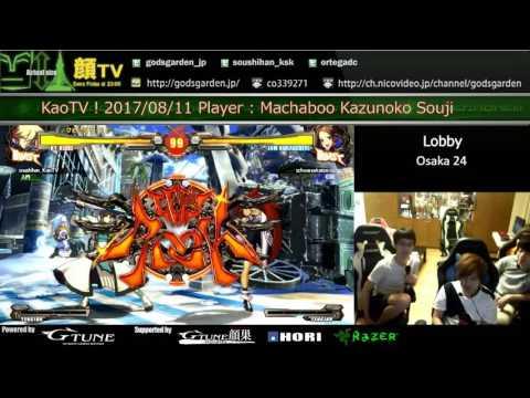 GGXrd Rev2 Machaboo(Ky) play onlinematch