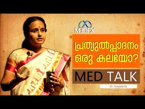 MEDTALK - The art of human reproduction - Dr. Anupama