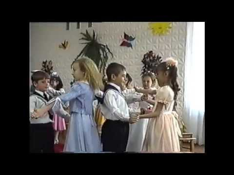 МБОУ СОШ №48 им.  Курск - Главная страница