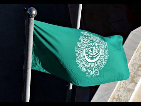 انطلاق الاجتماعات المواكبة للقمة العربية الاقتصادية في بيروت  - نشر قبل 23 ساعة