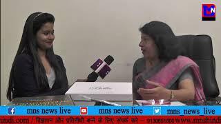 MNS NEWS HINDI HEALTH SEARCH PROGRAM