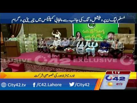 Charity program in Punjabi complex by Muslim League N Professional wing