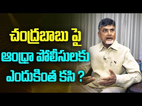 Chandrababu Naidu Convoy Reduced | ABN Telugu