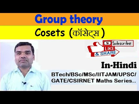 Group theory - Cosets in Hindi