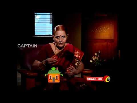 நரம்பு தளர்ச்சி நலமாகி  உடல் பலமாக மாமியின் நச் Tips | Nerve disorder treatment | பாட்டி வைத்தியம் Captain TV  Like: https://www.facebook.com/CaptainTelevision/ Follow: https://twitter.com/captainnewstv Web:  http://www.captainmedia.in