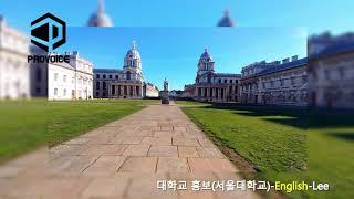 서울대학교 글로벌 R&DB센터 홍보영상 영어성우 by프로보이스