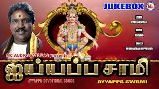 பக்தர்களுக்கு சிறந்த அய்யப்ப பக்தி பாடல்கள்   Ayyappa Devotional Songs Tamil   PushpavanamKuppuswami