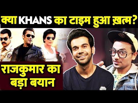 बॉलीवुड के तीनो KHAN के बारे में ये क्या बोल गए Rajkummar Rao