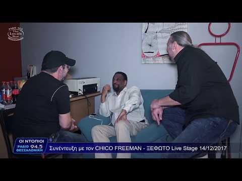 Chico Freeman interview by The Locals - Radio Thessaloniki 94.5 fm