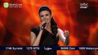 Arab Idol   الأداء   سلمى رشيد   أنا بعشقك