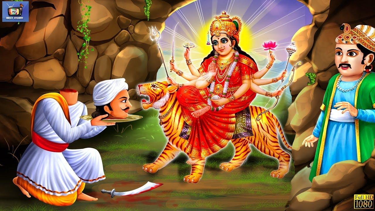 ध्यानु भगत की दुर्गा भक्ति | Hindi Kahani | Stories in Hindi | Moral Stories | Hindi Kahaniya
