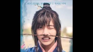 MP3 DL 방탄소년단 뷔 진 BTS V JIN 죽어도 너야 Even If I Die It s You 화랑 Hwarang OST Part 2