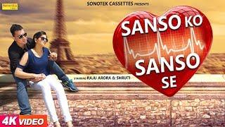 Sanso Ko Sanso Se by Raju Arora Shruti Gautam Mp3 Song Download