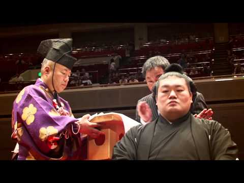 小錦 Konishiki Sumo Tour part. 1