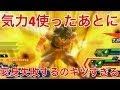 ドラゴンボール 反逆のzenkaiバトル Part277