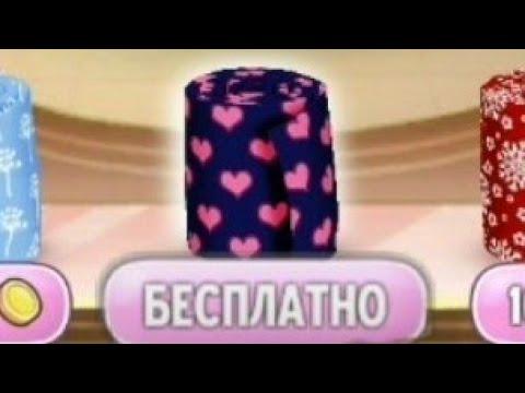 БЕСПЛАТНАЯ ОДЕЖДА/МОЯ АНДЖЕЛА/FOMILIANA LOVE
