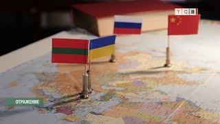 Что за восстановительным ростом экономики Приднестровья?