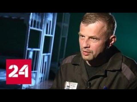 Бывший мэр Ярославля стал образцовым заключенным - Россия 24