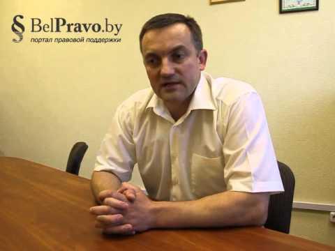 видео: Взаимоотношения субподрядчика и генерального подрядчика