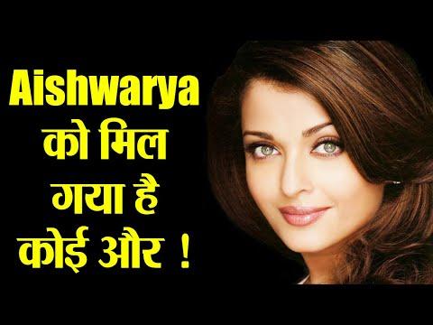 Aishwarya Rai and Abhishek Bachchan are no more Best Friends; Here's why   FilmiBeat Mp3