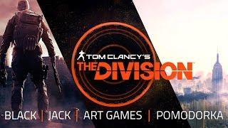 The Division - [Ретранслятор на крыше] #14