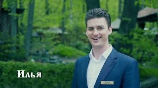 Легендарный администратор Илья Доронькин