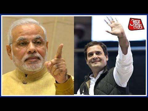 'Mitron' And 'Achche Din' In Rahul Gandhi's Attack On PM Narendra Modi