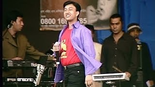 Mamun. Nil Shari (London Live Concert)