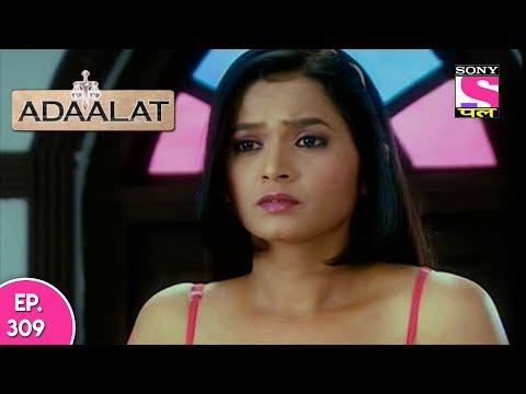Adaalat - अदालत - Episode 309 - 28th July, 2017 thumbnail