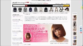 http://fashion.yumenogotoshi.com/ グラビアアイドル浜田翔子さん コラ...